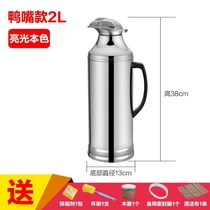 Shell thick student large-capacity thermos thermos home dormitory glass insulation pot water bottle liner
