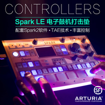 Shunfeng Arturia Spark LE electronic drum machine percussion pad MIDI controller loop sequencer