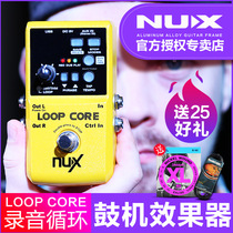 Nux little angel Loop Core phrase loop guitare électrique effets stompbox 40 types de machine à tambour denregistrement