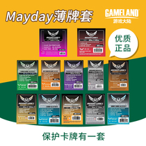 Game continental table game set Mayday transparent thin card set Standard Cards Sleeves