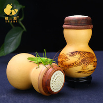 Grasshopper cage gourd Calabash cricket gourd called Tank bamboo classic pure handmade solid wood large live Ming insects plastic