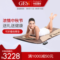 GESS8800 German brand electric massage mattress home body massage pad multifunctional collapsible massager