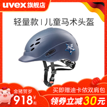 Germany imports Uvex Onyxx series childrens equestrian helmet Knight helmet equestrian hat riding cap