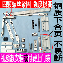 Oukelun broken bridge aluminum window flat open modified flat open inverted flat open on the suspension of steel in the opening of the inverted window hardware