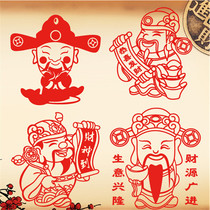 Custom sticker window door paste business booming financial resources Guangjin god sticker shop opening decorative painting.