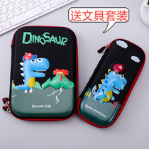 Stationery box male elementary school students dinosaur pen bag multi-functional ultra-high-capacity EAV three-dimensional waterproof stationery box kindergarten