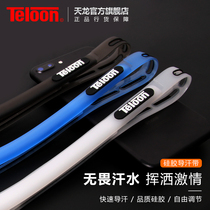 Denon silicone Sweat Guide belt❤sports headband men and women running fitness quick-drying antiperspirant sweat perspiration absorbent belt