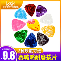 Ukulele guitar universal pick piece electric guitar wave piece pick piece folk knot he pull piece accessories to send pick box