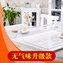 Odorless soft plastic glass PVC tablecloth waterproof anti-hot anti-oil disposable table mat transparent coffee table Crystal plate