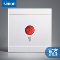 Simon Flagship store official genuine alarm switch panel i3 Snow Mountain White Emergency Switch fire button panel