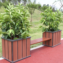 Outdoor rectangular wild wood seat combination flower box European simple combination of aluminum alloy wood grain flower box