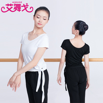 Dance Dress Female Adult body Ballet practice clothing aerobics Top black short sleeve student training suit white T shirt