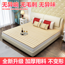 Pine hard bed board folding board solid wood row skeleton bed board 1 5 M 1 8 M 1 2 tatami bed frame can be set