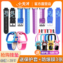 Official authentic original small genius phone watch strap Y01Y02Y03Z3 one or two or three generations of strap hanging neck