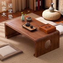 Qianyu solid wood small coffee table Japanese tatami tea table floating window table Chinese national table simple balcony low table Kang table