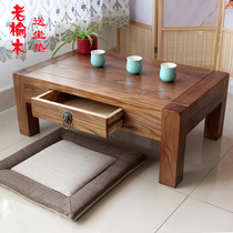 Qianyu solid wood floating window table Chinese Old Elm tatami tea table Japanese small tea table simple balcony low table Kang table