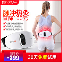 Climbing high waist massager waist pain warm waist waist belt lumbar traction strain highlight heating correction massager instrument