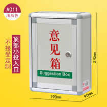 Can be customized milk box opinion box letter box complaint box recommended box sweep black except bad report box wall aluminum alloy indoor and outdoor with lock free to do small and medium large creative outdoor