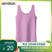 Amy loves U-collar sling vest female summer thin sleeveless outside wear broadband slimming cotton bottom dew back top
