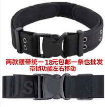 New black security uniforms special long-sleeved logo for training spring and summer autumn shoes pants belt hat set equipment