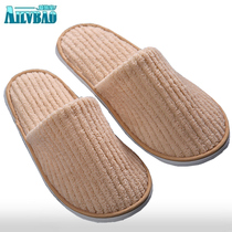 Thickened Disposable Slippers Hotel home hospitality anti-skid foot treatment Shop Beauty Club Draw Coral Velvet slippers