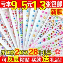 Childrens makeup stage show handmade stickers cartoon gem Small paste Crystal acrylic award diamond stickers
