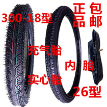 Trolley trolley labor car plate car outer tire solid tire inflatable 26 model 300-18 type engineering car inside and outside tires.