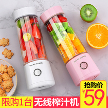 Michael cool M9 portable juicer home fruit small electric juicer Cup rechargeable mini fried fruit juice machine