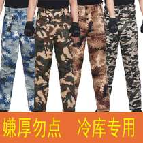 Winter camouflage thick cotton pants men wear cold storage pants in the elderly loose cold-proof cotton pants work pants
