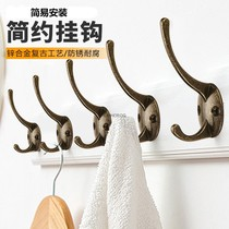 European single double hook creative retro bathroom kitchen hanger alloy coat hook towel door wall Phoenix tail