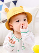 Baby hat spring and autumn thin section male baby summer fisherman hat sun hat girls sun hat childrens large eaves hat