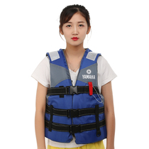 Adult fishing foam boat life jacket Yamaha life jacket childrens buoyancy clothing rafting snorkeling vest vest