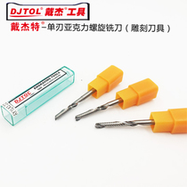 Dai Jeter a series 4mm single blade spiral milling cutter acrylic advertising computer CNC engraving machine tool tool