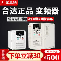 Delta inverter 4KW7 5kw three phase 380v vector 18 5 30 37 45 55KW heavy duty inverter