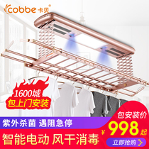Beibei electric clothes drying rack remote control lift automatic retractable clothes dryer balcony intelligent drying rack four-bar cool clothes rack