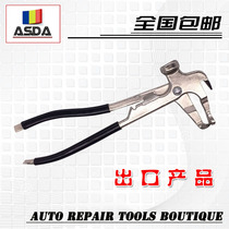 Balance pliers knock clip balancing machine accessories tire balancing instrument lead hammer pliers balance clamp genuine