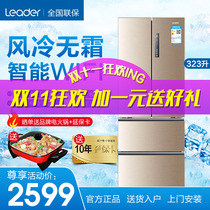 Haier refrigerator air-cooled frost-free commander French four-door refrigerator Multi-Door home phone IoT 323l size