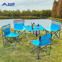 Outdoor tables and chairs folding portable aluminum picnic barbecue table light outdoor ultra-light chair camping car