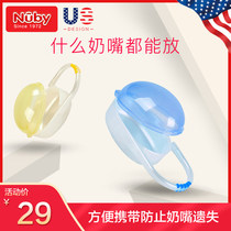 United States nuby baby baby pacifier box out Storage Box portable dust box new