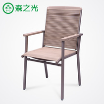 Sen light meeting chair simple training chair Health chair elastic rubber band home mahjong chair chess chair