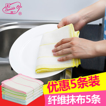 Bamboo fiber dish towel cloth cloth is not easy to stick oil double housework cleaning kitchen wipe water absorption is not easy to lose hair