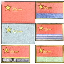 Special Forces Flag armbands Army fans embroidery sea air magic post lu Bayi Velcro outdoor backpack military flag cloth