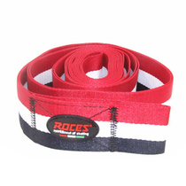 Speed skating curve leash training belt professional speed skating skating curve skate traction without elastic training belt