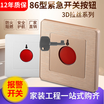 Type 86 wall switch socket panel alarm switch emergency button alarm fire Panel call switch