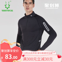 Fitness clothes mens winter and autumn loose sports fitness clothes gym running long-sleeved quick dryer elastic training suit Top