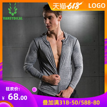 Fitness clothing mens elastic basketball sports tights hooded long-sleeved fitness jacket running quick dry clothes fitness clothing