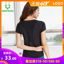 Back hollow fitness clothing summer yoga clothing women running training quick-drying clothes sexy thin short-sleeved sports shirt