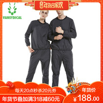 Sweating male suit running training sweaty clothes weight loss clothes women two set of fat-burning slimming body clothes