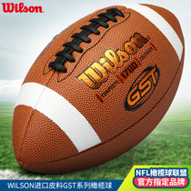 Wilson Rugby American football match No. 9th teen 6th Kids No. 3rd Waist Flag Pink Rugby