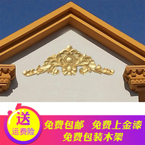 Custom Villa exterior decoration embossed door head mountain flower Roman column line window suit decoration line